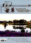 黑龙江档案出版周期是什么?年内刊期还有吗
