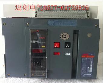 400v),额定工作电流至800a的电路中作不频繁转换及