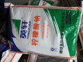 重慶回收十二烷基硫酸鈉