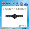 供應rfid2.4GHz有源防水定位塑膠手環標簽