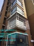 北京通州梨園防護窗不銹鋼防盜窗安裝防護欄