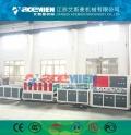 塑料建筑模板設備廠家、塑料中空建筑模板機器
