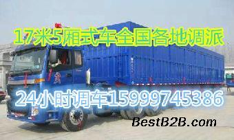 珠海到深圳有便宜的回程货车6米8诽车价格