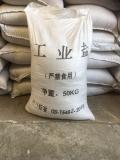 河北工业盐厂家优质大粒盐长年稳定供货质检齐全