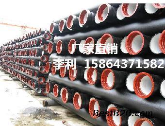 沧州市离心球墨铸铁管厂家供应商