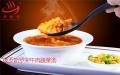 西餐廳俄羅斯羅宋牛肉蔬菜湯西式濃湯調理包廠家批發