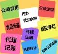 東莞做賬報稅需要注意事項
