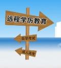 吴江考研培训班、考研培训选啥教育培训机构比较好