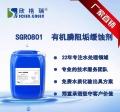 有機磷阻垢緩蝕劑