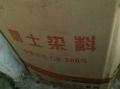 銅川長期回收油漆