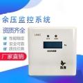乐鸟:余压监控系统将成为未来中国消防实用工具之一