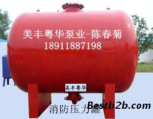 并利用气压水罐内始终储有30秒消防水量;该设备利用气压水罐所设定的图片