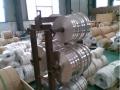 1060纯铝板铝合金板铝片 排 可零切