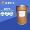 美国FMC进口水泥工艺品用氯化锂