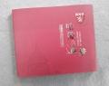 包裝盒印刷、南京包裝盒印刷、南京包裝盒印刷廠