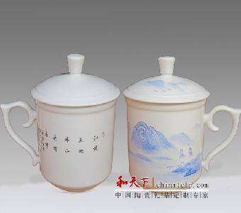 茶杯设计定制