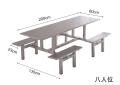 不锈钢304材质连体多人座不锈钢餐桌销售