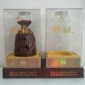 供應國湘半透明酒盒白酒鐵盒包裝尺寸可定做