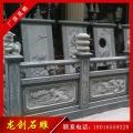 石雕欄桿價錢 石雕欄桿批發廠家