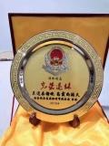 深圳武警退役纪念品,铜制纪念奖盘定制,厂家直销