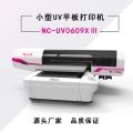 廣州諾彩 UV打印機廠家 性能好 放心省心