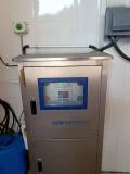 深圳市垃圾轉運站除臭系統上門安裝,除臭裝置