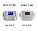 廠家直銷海底撈刷卡計件器 傳菜考勤計件刷卡機 計件