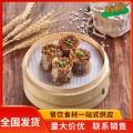 豬肉糯米燒賣的做法 冷凍早餐食品工廠直發 茶餐廳燒