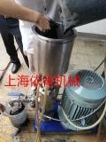 超細顆粒高濃度水煤漿高速研磨機