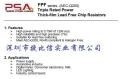 臺灣PSA華新科信昌FPF高功率車規級電阻產品詳情