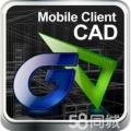 惠陽CAD培訓3D效果圖培訓,零基礎包學會