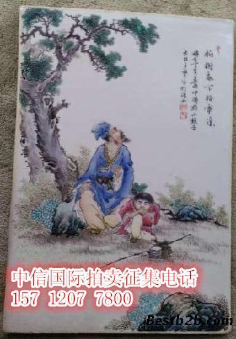 王大凡/地址:深圳市福田区福强路4001号 深圳文化创意园F馆