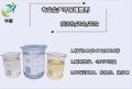 上海塑胶跑道生产厂家专用不含邻苯生物酯增塑剂