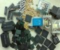 南汇区电子元件意彩app回收最高赔率公司南汇区电子盘料意彩app回收电话