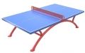 室外標準乒乓球臺尺寸