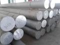 國標1060環保大直徑純鋁棒2.5米單支長、精抽鋁