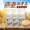 蒙之遠燕麥胚芽米