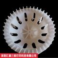 翠竹3D打印輪胎手板模型