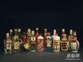 雨城意彩app回收香港回归10年茅台酒值多少钱意彩app回收据时报价