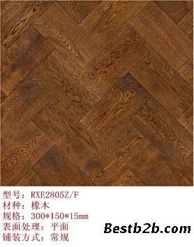 供应长颈鹿人字拼木地板rxe2805z