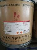臺州回收烏洛托品