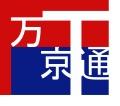 北京代寫可行性研究報告商業計劃書