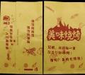 肉餅紙質打包袋、肉餅包裝紙袋設計印刷定制彩客