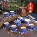 新年开张赠品陶瓷茶具套装