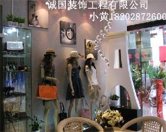 成都女装店设计,职业装店铺装修