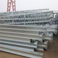 鐵路接觸網支柱用BH型鋼柱Q235材質