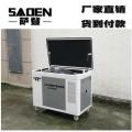 薩登10千瓦冷庫用汽油發電機