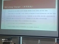 鈺泰推出ETA6002開關充電IC,2.5A開關充