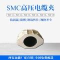 smc絕緣板電纜固定夾 復合電纜支架西安機電