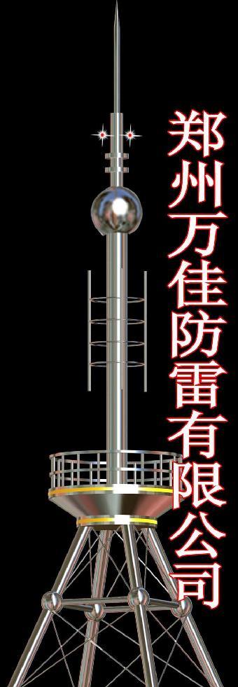 郑州三角避雷塔